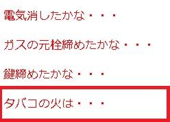 f:id:tanonobu:20190812145736j:plain