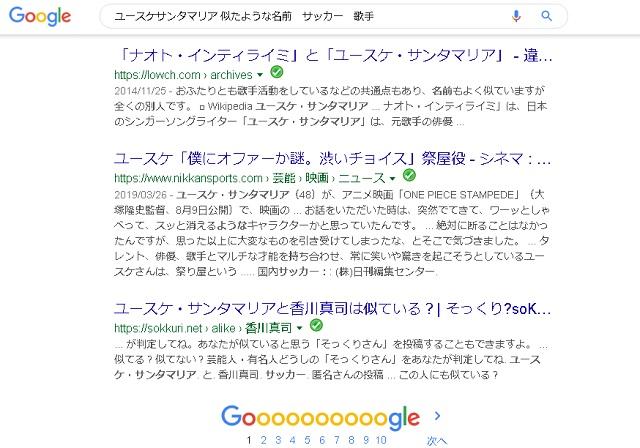 f:id:tanonobu:20190910200906j:plain