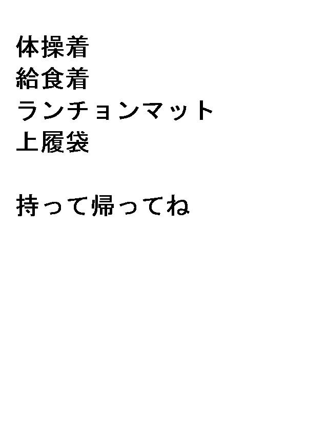 f:id:tanonobu:20190926202740j:plain