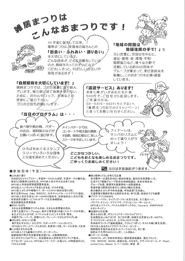 f:id:tanonobu:20191001112511j:plain