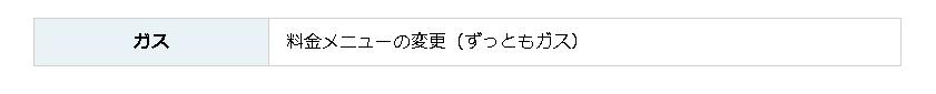 f:id:tanonobu:20191022204058j:plain