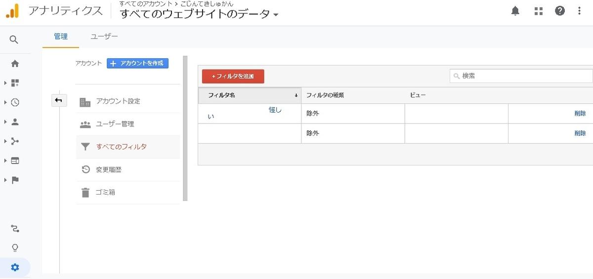 f:id:tanonobu:20191111200509j:plain