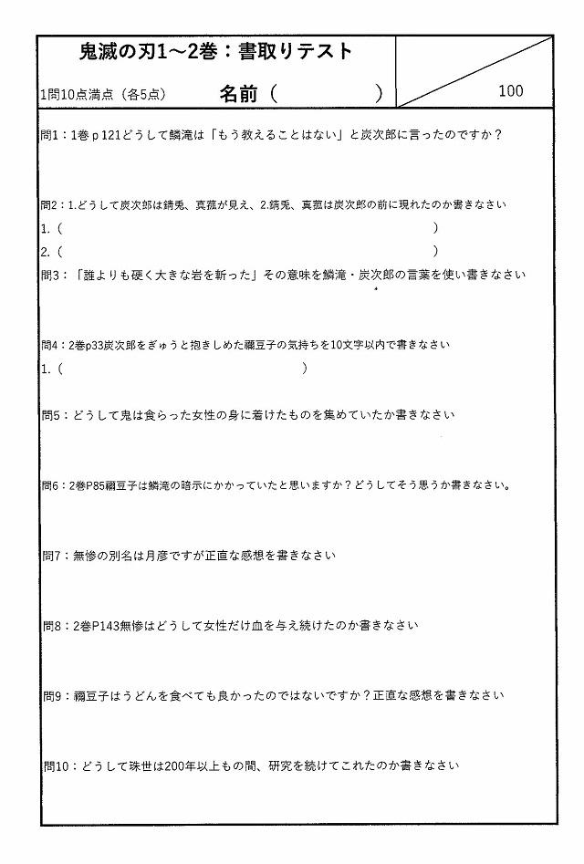 f:id:tanonobu:20200405205449j:plain