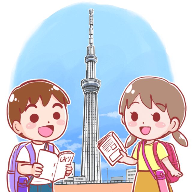 f:id:tanonobu:20200614134859p:plain