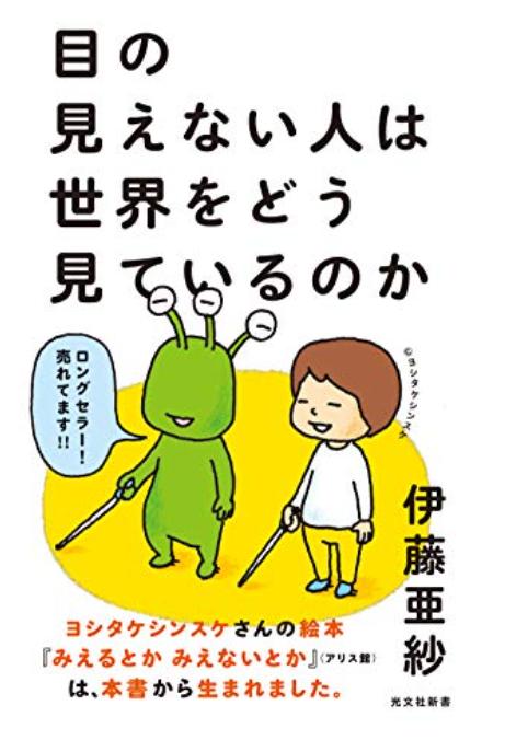 f:id:tanoraku:20210917134647p:plain