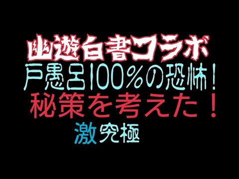 f:id:tanoseee:20161125000020j:plain