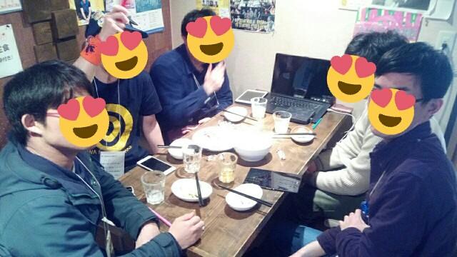 f:id:tanoshi-jinsei:20180226080632j:image