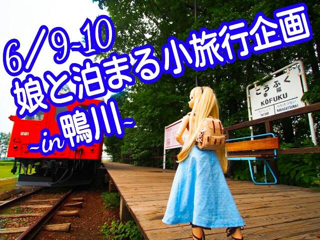 f:id:tanoshi-jinsei:20180311110648j:image