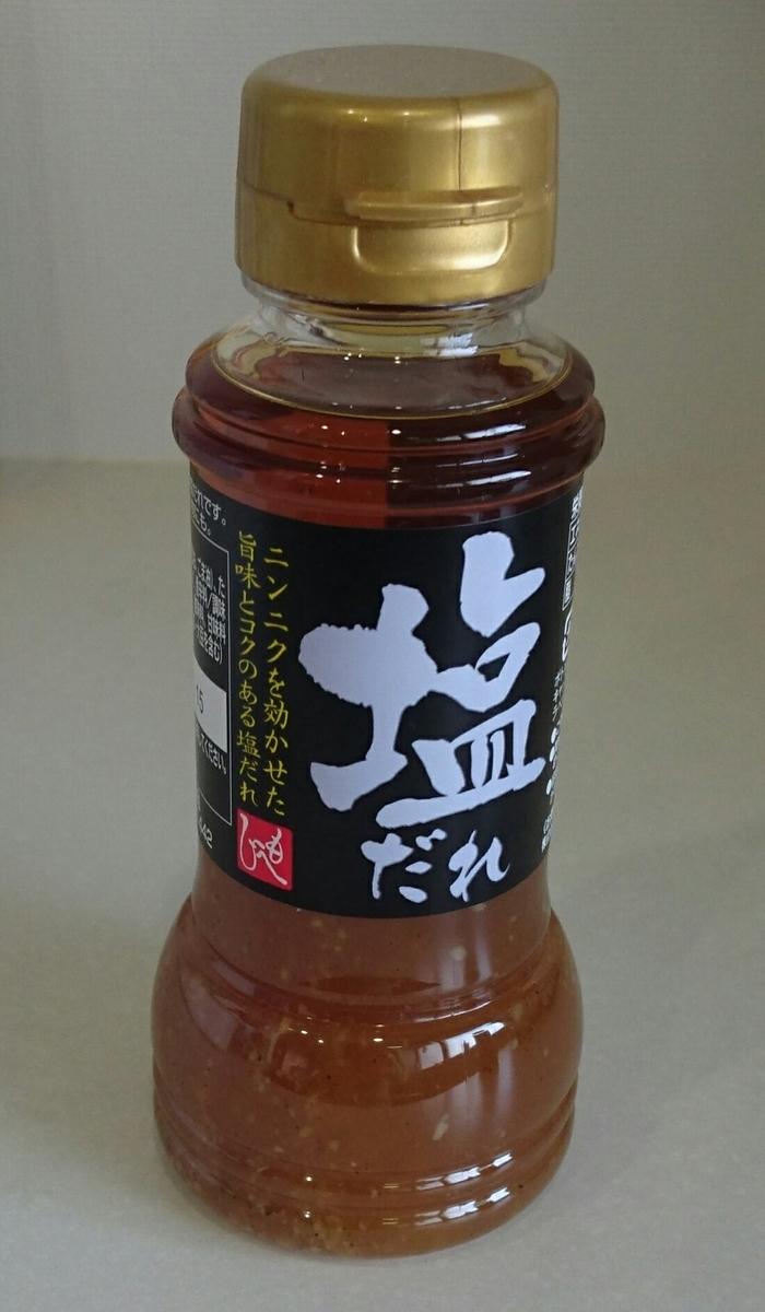 f:id:tanoshi_88_tukuru:20210419111500j:plain