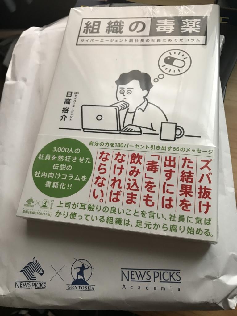 f:id:tanoshiikoto12:20170826230034j:plain