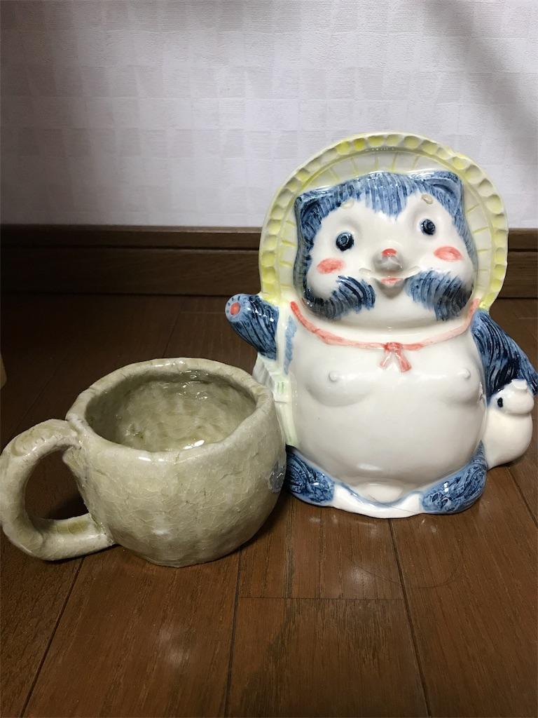 f:id:tanoshiikoto12:20170913204147j:image