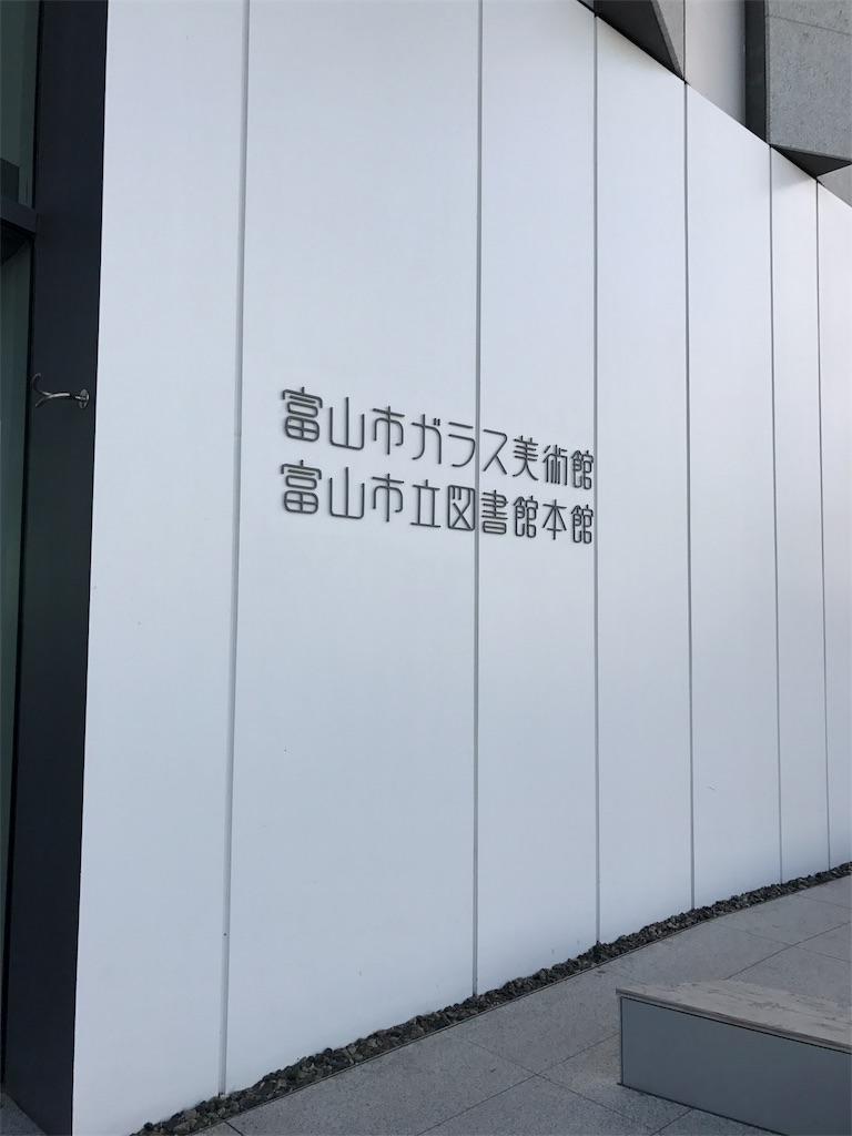 f:id:tanoshiikoto12:20170925225100j:image