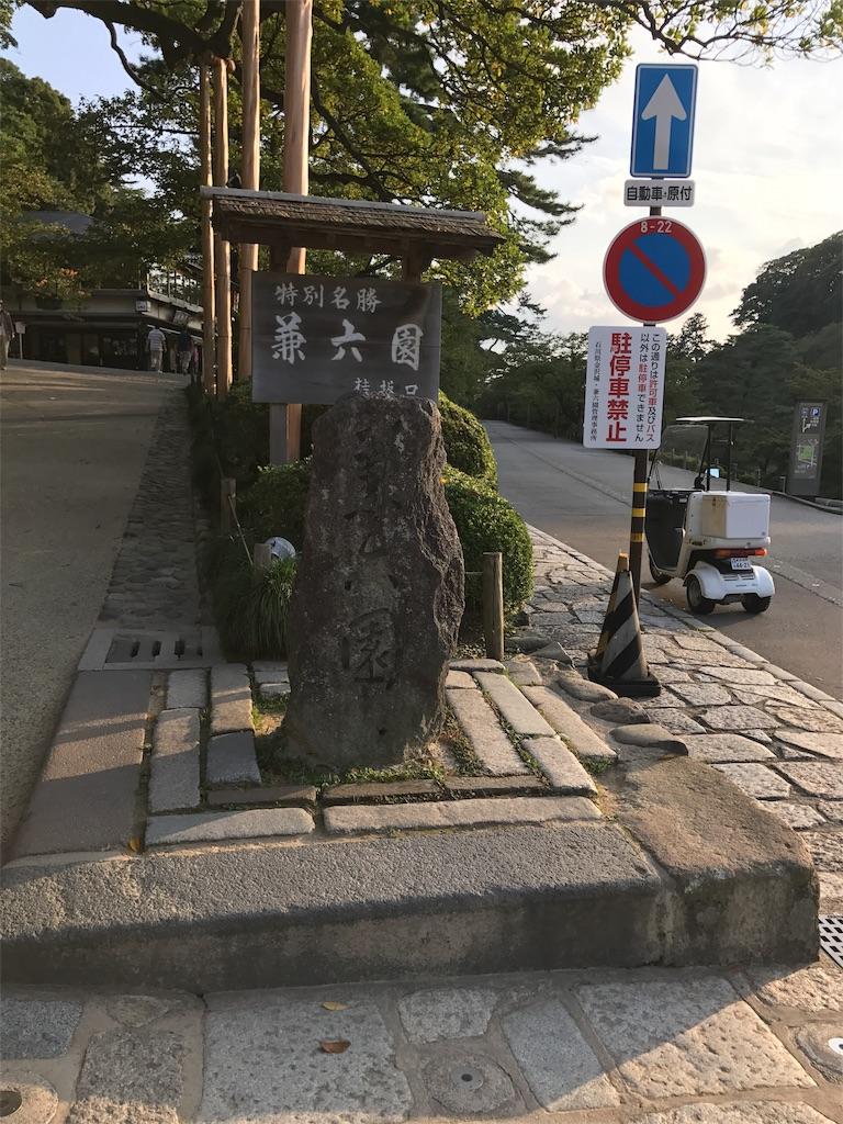 f:id:tanoshiikoto12:20170925225412j:image