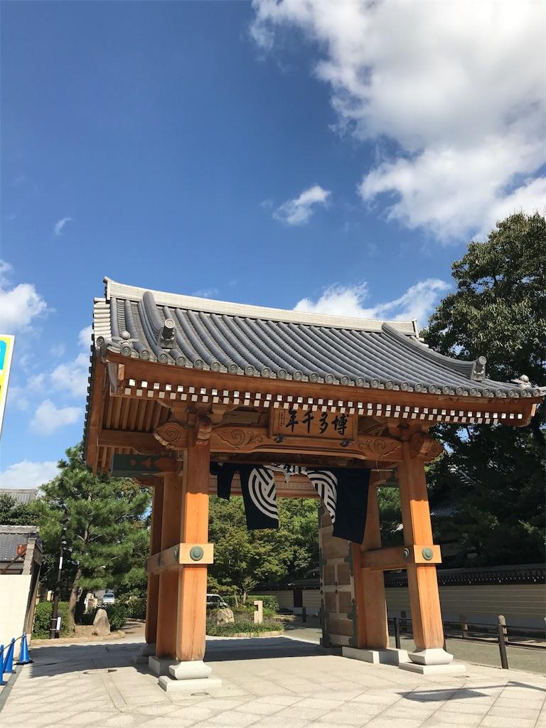 f:id:tanoshiikoto12:20170930003020j:image