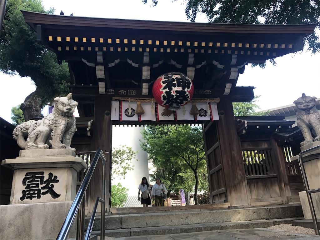 f:id:tanoshiikoto12:20170930003043j:image