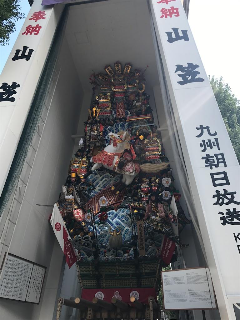 f:id:tanoshiikoto12:20170930003147j:image