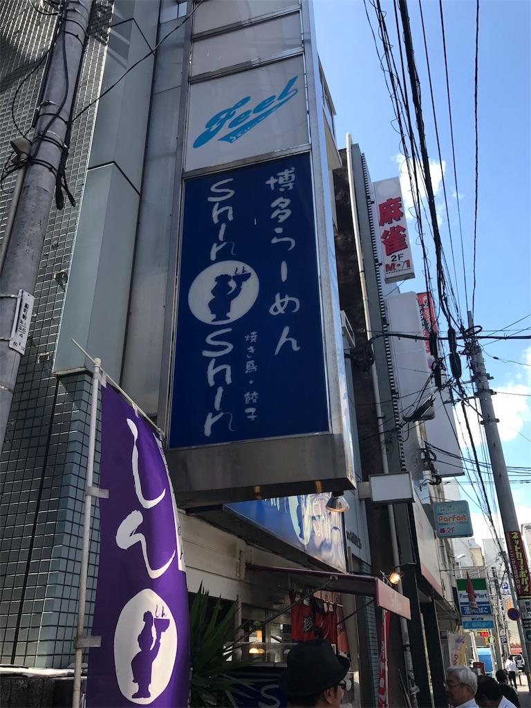 f:id:tanoshiikoto12:20170930003546j:image