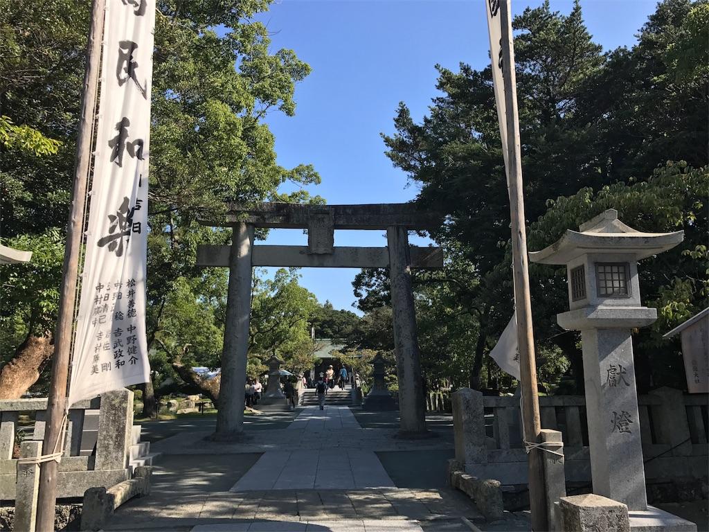 f:id:tanoshiikoto12:20170930223200j:image