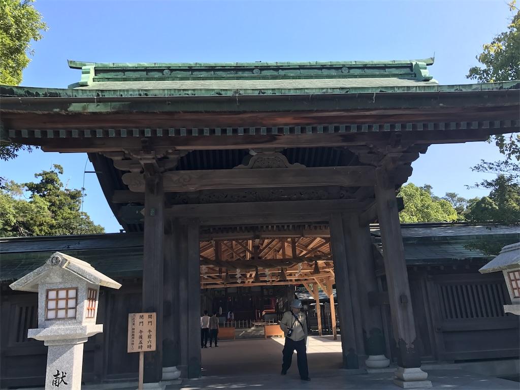 f:id:tanoshiikoto12:20170930223249j:image