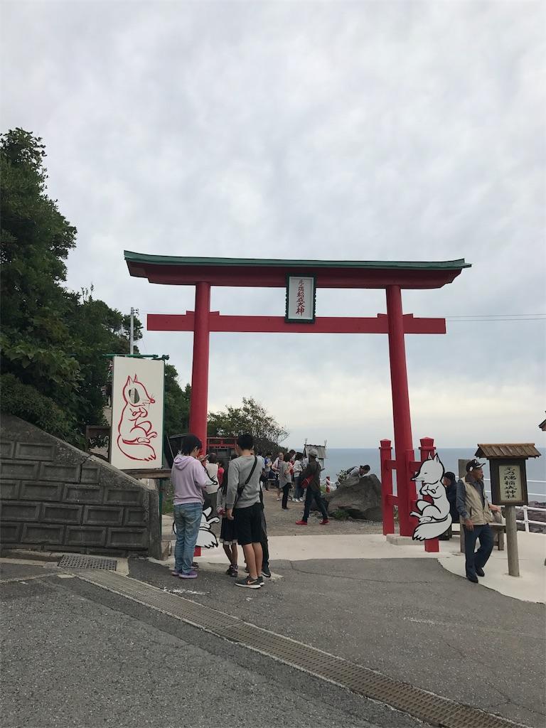 f:id:tanoshiikoto12:20171002082439j:image