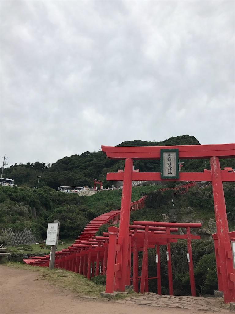 f:id:tanoshiikoto12:20171002082620j:image
