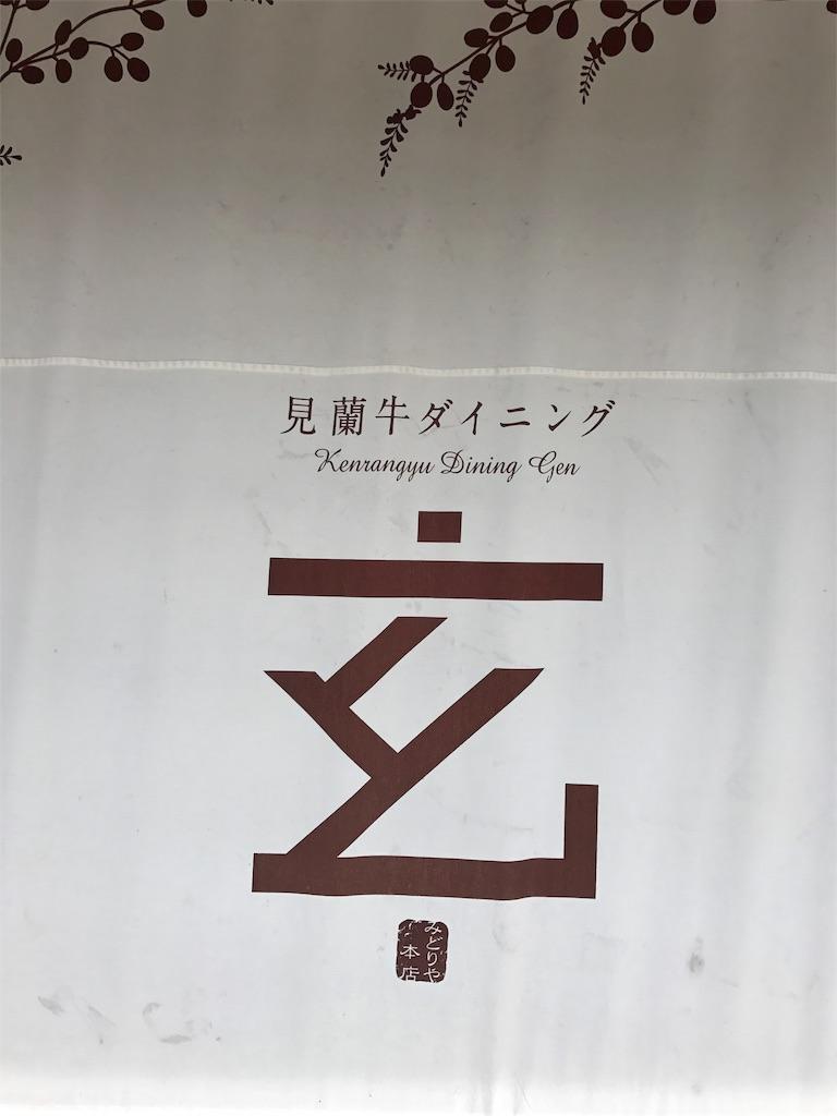 f:id:tanoshiikoto12:20171002083608j:image