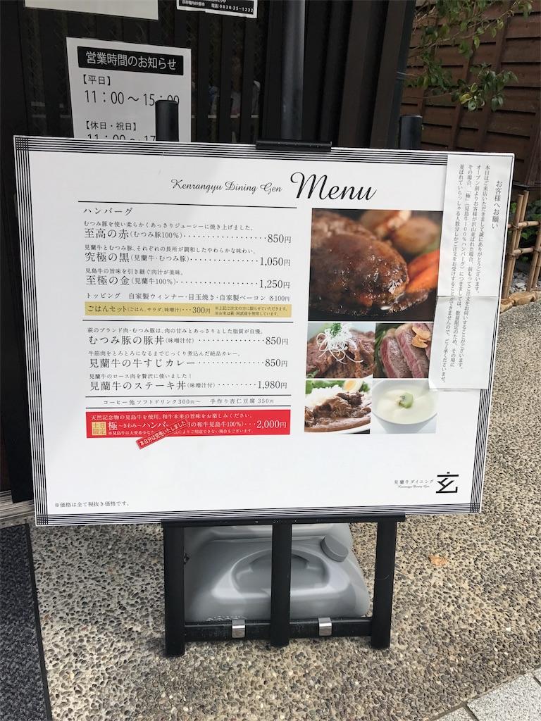 f:id:tanoshiikoto12:20171002083627j:image