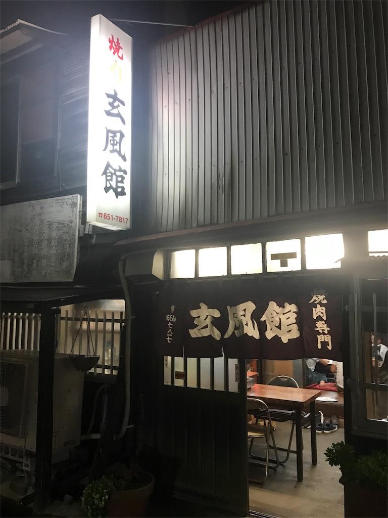 f:id:tanoshiikoto12:20171002084024j:image