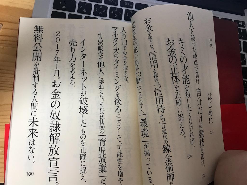 f:id:tanoshiikoto12:20171010013726j:image