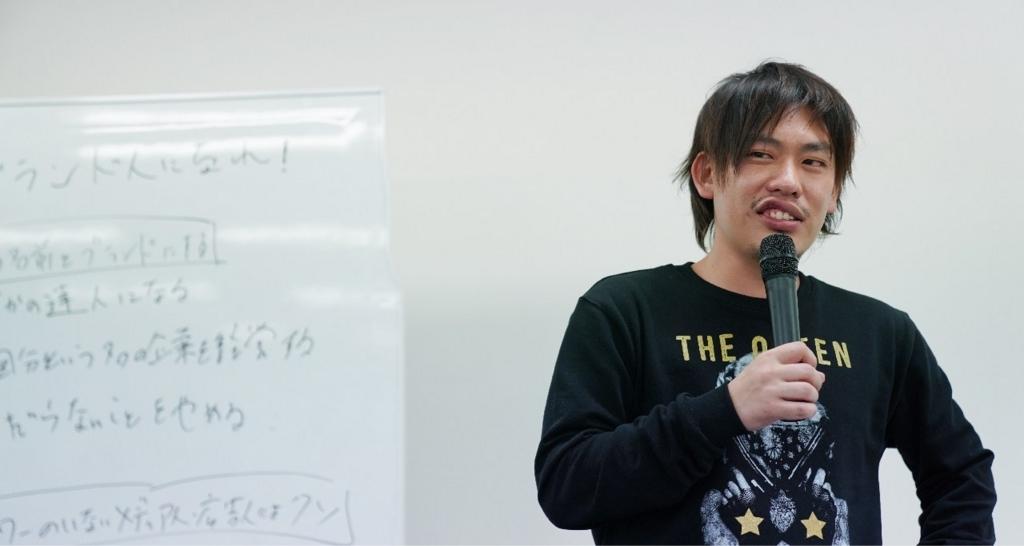 f:id:tanoshiikoto12:20180702010751j:plain