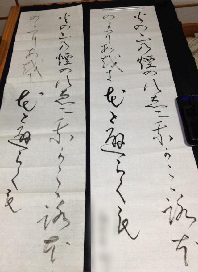 f:id:tanoshiirougo:20181102131047j:plain