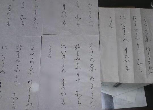 f:id:tanoshiirougo:20181102131846j:plain