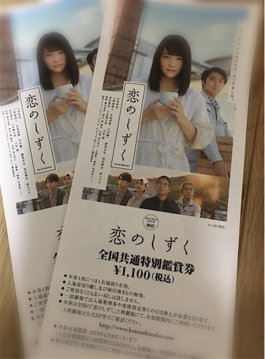 f:id:tanoshiirougo:20181111110355j:image