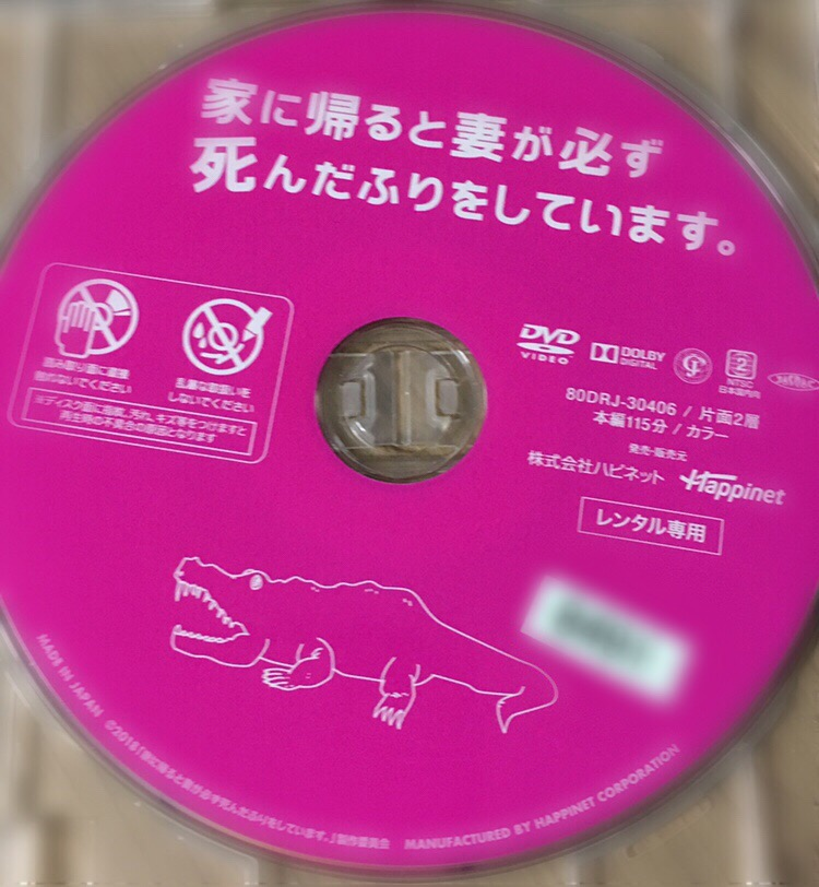 f:id:tanoshiirougo:20181118201905j:plain