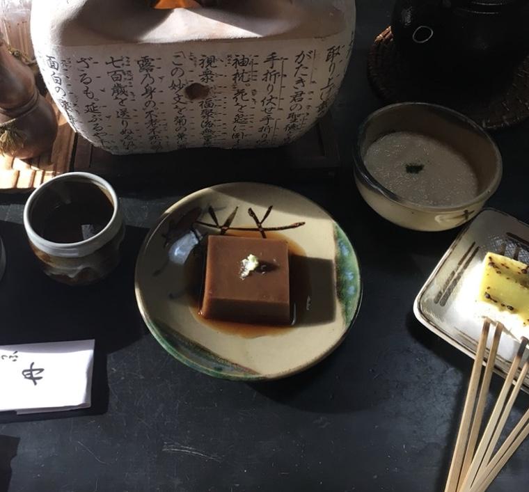 f:id:tanoshiirougo:20181125175457j:plain