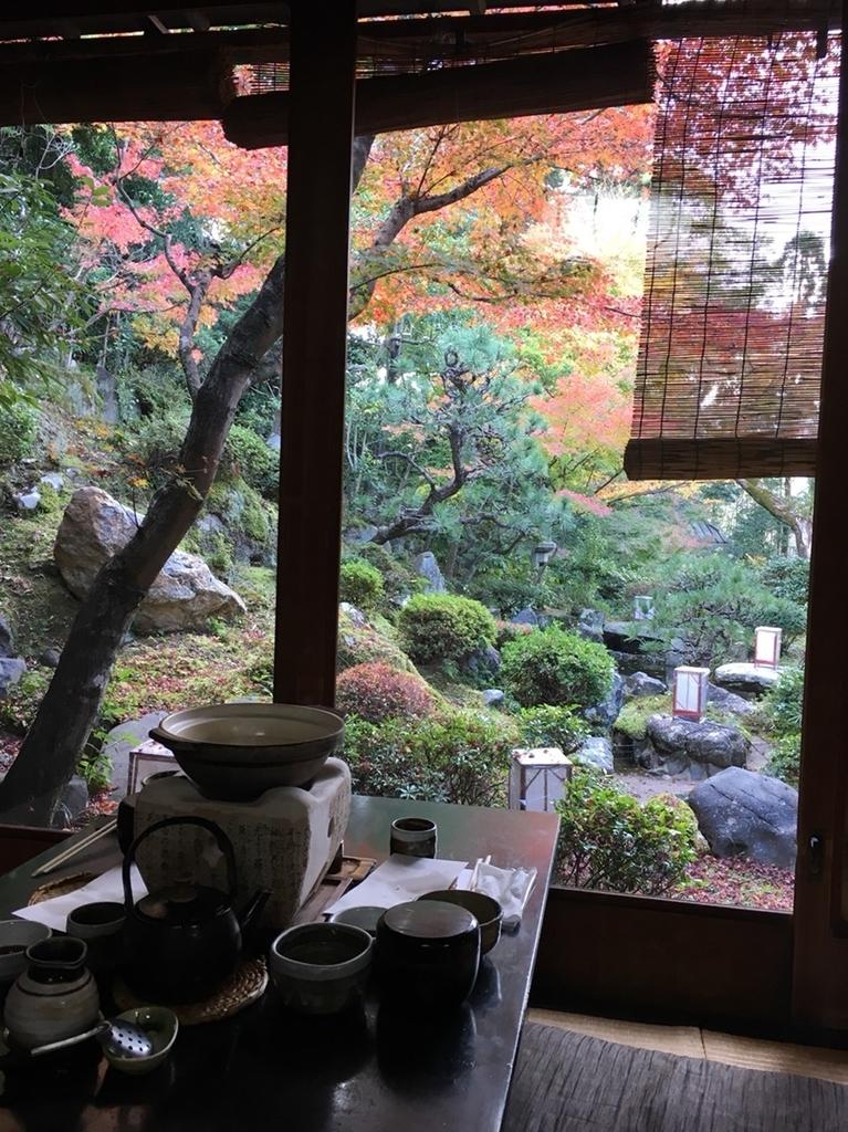 f:id:tanoshiirougo:20181125175525j:plain