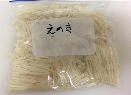 f:id:tanoshiirougo:20190105155635j:image