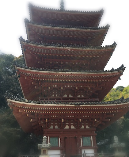f:id:tanoshiirougo:20190414012335j:image