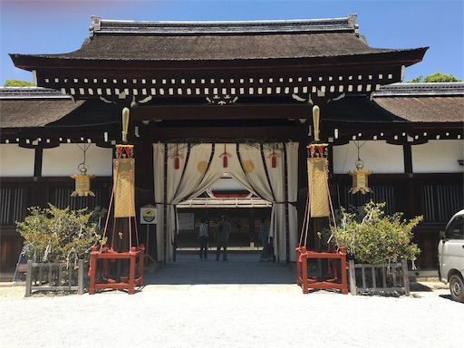 f:id:tanoshiirougo:20190513124713j:image