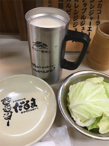 f:id:tanoshiirougo:20190513130227j:image