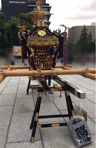 f:id:tanoshiirougo:20190715192026j:image