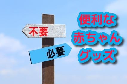 f:id:tanoshimu326:20190813160853j:plain