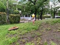 f:id:tanoshimu326:20190823234600j:plain