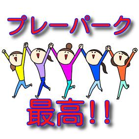 f:id:tanoshimu326:20190824154249j:plain