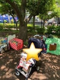 f:id:tanoshimu326:20190824160452j:plain