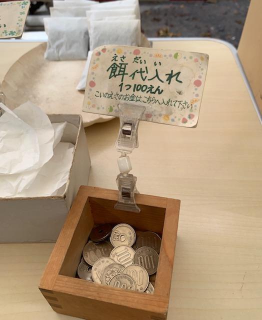 f:id:tanoshimu326:20190916005021j:plain