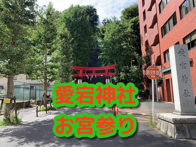 f:id:tanoshimu326:20190916010645j:plain