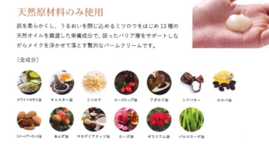 f:id:tanoshimu326:20191101233828p:plain