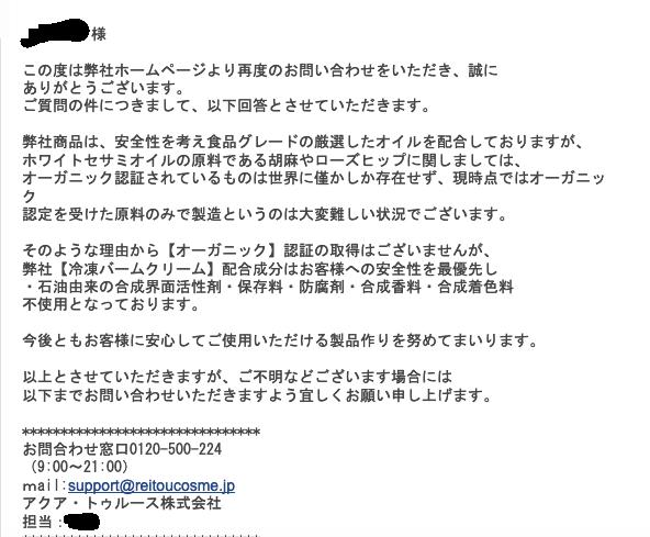 f:id:tanoshimu326:20191102224607p:plain