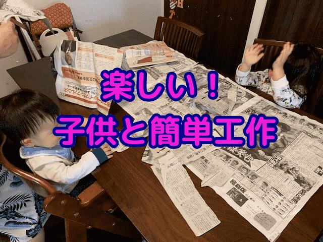 f:id:tanoshimu326:20191226222542p:plain